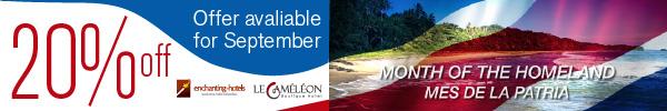 Le Cameleon Hotel - PromoBanner